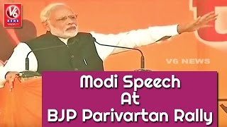PM Modi Speech At BJP Parivartan Rally In Agra || V6 News
