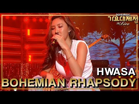 [HOT] Hwasa -  Bohemian Rhapsody+We Will Rock You , 화사(마마무)  -   Bohemian Rhapsody