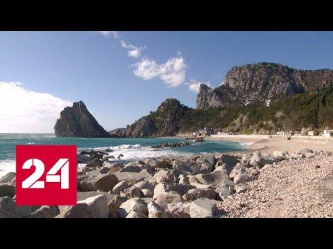 Деловая активность в Крыму входит в привычное русло - Россия 24 