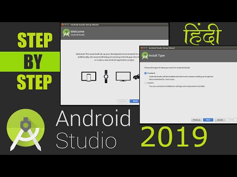 Android Studio 2019 Download Installation & Setup Hindi Tutorial For Windows