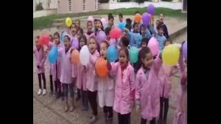 """الطفولة  و حقوق الانسان..مدرسة الامام علي ..وزان..""""27/11/2014   على هامش مؤتمر مراكش العالمي"""