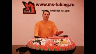 Как выбрать надувные  санки ватрушки тюбинг