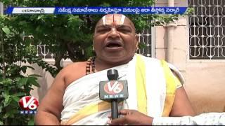 T Government speedup the development works of Yadagirigutta Temple | Yadadri | V6 News