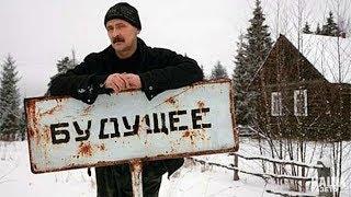 Новые идеи от правительства и президента РФ! Всё для людей!