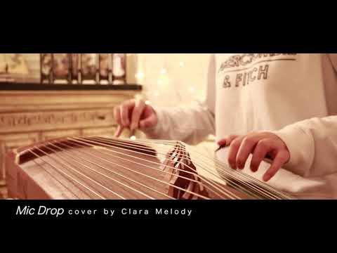 [BTS] Mic Drop - Guzheng Cover (instrumental)