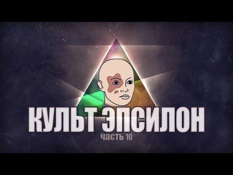 Настольная игра Коварный Лис Outfoxed Купить