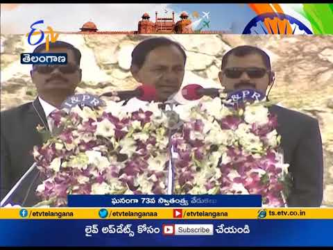 CM KCR Full Speech @ Golconda Fort | on 73rd Independence Day Celebs Eve