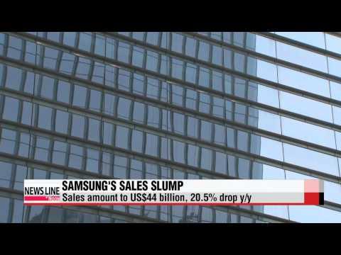 Samsung Electronics expects to post far-from-impressive Q3 profits   삼성전자 두 분기 연