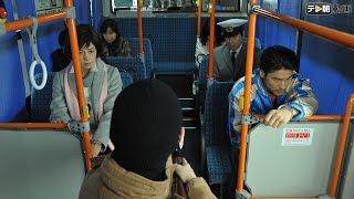 早朝、京都市内の河原でデザイナーの深瀬麻未(篠原真衣)の絞殺死体が...