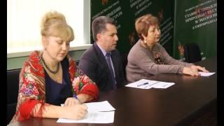 В Севастополе предлагают заменить полиэтиленовые пакеты на бумажные
