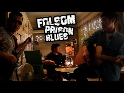The Standard Boys - Folsom Prison Blues [Johnny Cash Cover]