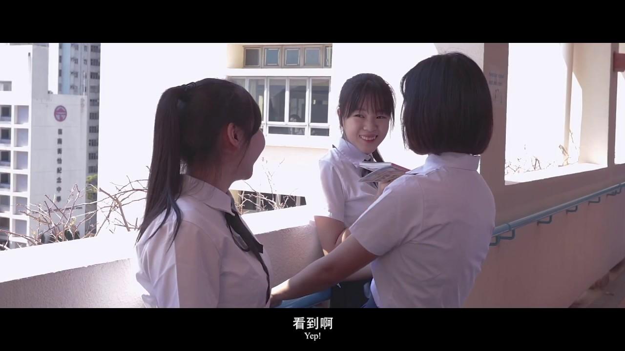 【香港微電影】女仔口中嘅初戀