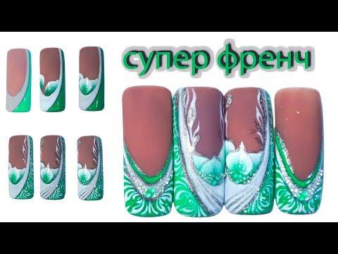 Френч на ногтях фото зеленый