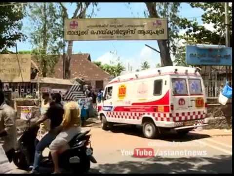 Chirayinkeezhu Taluk Hospital IP Block closed due to renovation