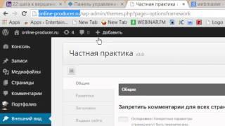 Регистрация сайта в Google