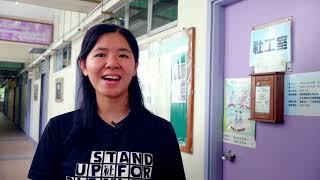 Publication Date: 2018-09-24 | Video Title: 賽馬會毅智書院二十週年校友祝賀短片