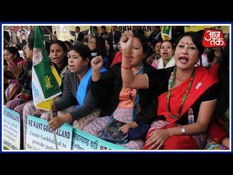 Gorkhaland Demonstrations at Jantar Mantar, New Delhi :Shatak Aaj Tak