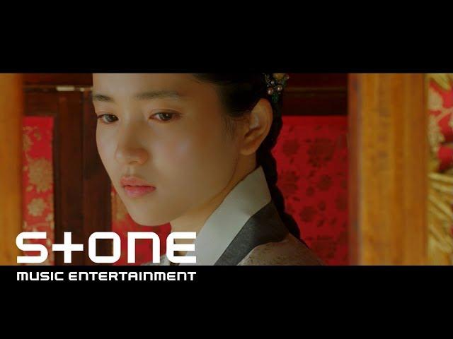 [??? ??? OST Part 4] ??? (Lee Suhyun of AKMU) - ?? (Sori) MV