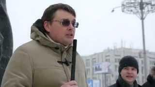 Министерство образования РФ элемент оккупации