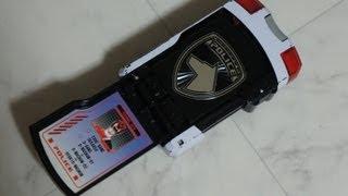 特捜戦隊デカレンジャー 変身手帳SPライセンス  TokusouSentaiDekaRanger SPLicense thumbnail