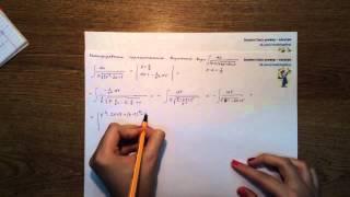 Урок 6 Часть 2 Интегрирование иррациональных выражений
