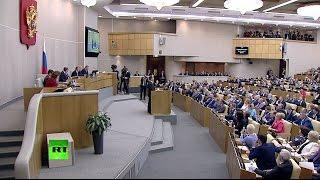 Отчёт правительства перед Государственной думой — LIVE