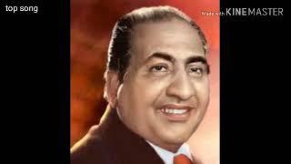 Tu is tarah se meri jindagi mein Shamil hai mohd Rafi top song