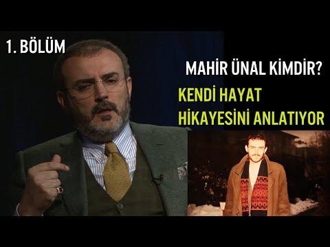 AK Parti Sözcüsü Mahir Ünal Kimdir? Hayat Hikayesini Anlatıyor ( Şimdiki Çocuklar Çok Şansız )
