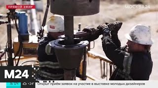 Москва 24 рассказала, чем россиянам грозит рост курса евро - Москва 24