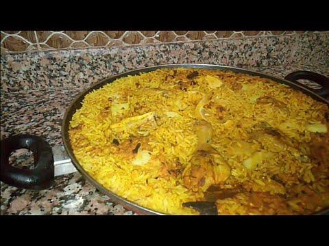 Rawz Bdjajرمضان # ارز بالدجاج# كيجي  هاااائل بطريقة بسيطة وسريعة جدا