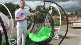 Подвесное кресло Изи Русский Ротанг