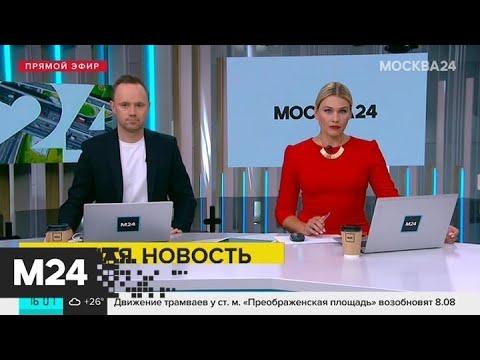 Набсовет РУСАДА рекомендовал учредителям рассмотреть вопрос увольнения Гануса - Москва 24