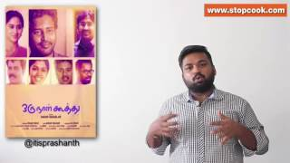 Oru Naal Koothu review by prashanth