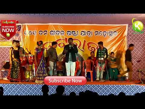 Sambalpuri Dance & Song | Mahula Jhare Re Barasila Pani .