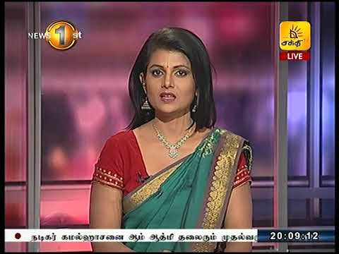 News 1st Tamil Prime Time, Thursday, September 2017, 8PM (21-09-2017)