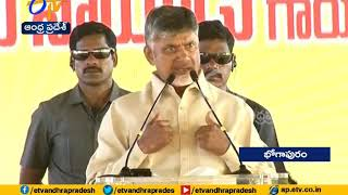 CM Chandrababu's Funny Satire on Modi and Jagan Education