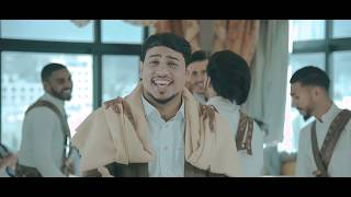 فيديو كليب يمني جديد 😍 العيد عيد المحبه حيا  بيوم  الفرح  جديد وحصري اداء محمد العماد عيد 1440