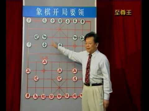 chinese chess open key point-1,xiangqi master huronghua