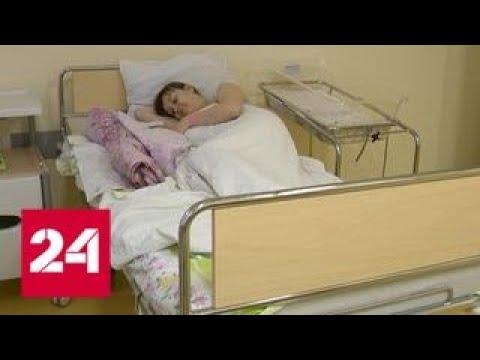 Программа маткапитала продлена: деньги можно использовать на дошкольное образование - Россия 24