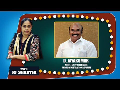 Minister D.Jayakumar Candid Interview | No Politics | Radio City Chennai