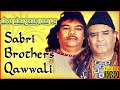 Download Aaye Hain Terey Der pe - Sabri Brothers Qawwal MP3 song and Music Video
