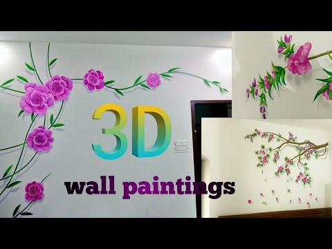 3d wall painting   3d wall painting idea   interior design   interior art design   room decoration
