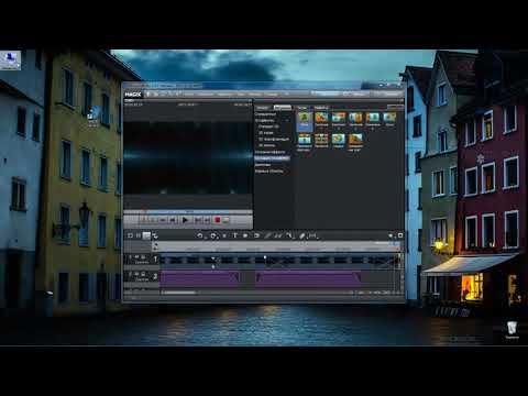 Уроки по magix video pro x видео