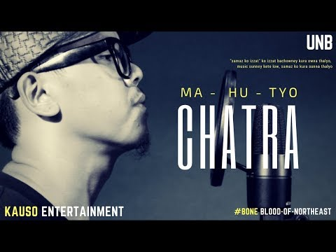 UNB - CHATRA (Official Music Video) II Kids Anthem || KAUSO ENT. ll 2017