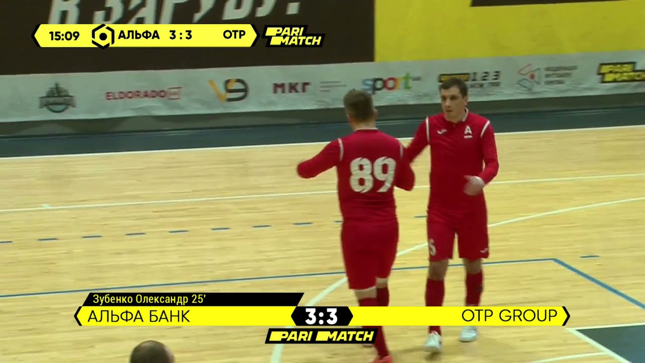 Огляд матчу | Альфа Банк 3 : 4 OTP Group