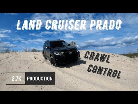 Land Cruiser Prado