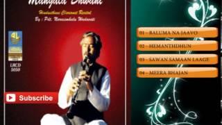 Kannada Karaoke Songs | Mangala Dhwani Instrumental Music | Narasimhalu Wadavatti