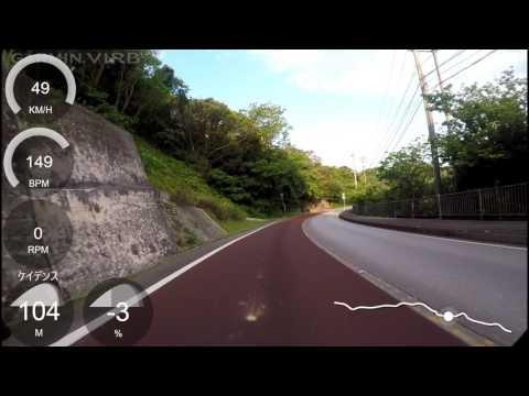 Okinawa Motobu Izumi Strava Segment PR