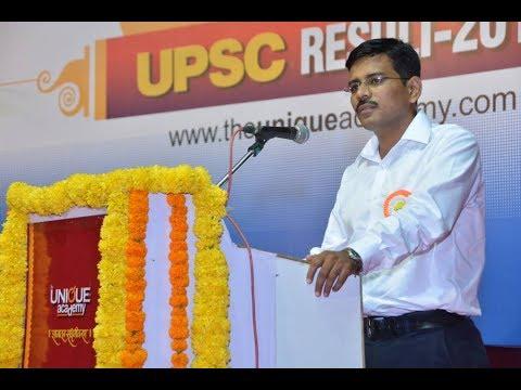 UPSC SUCCESS STORY 2017 - Ajay Pawar (AIR - 797)
