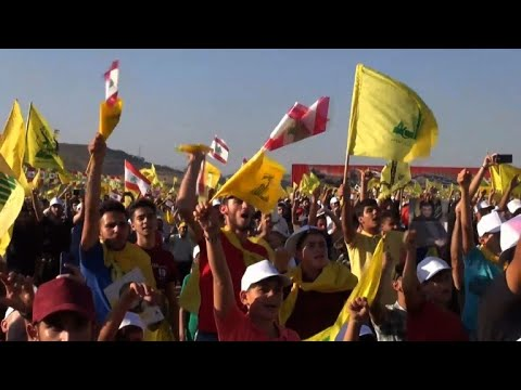 Hezbollah supporters mark 11th anniversary of 2006 war